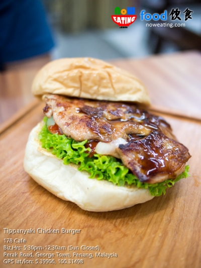 Teppanyaki Chicken Burger