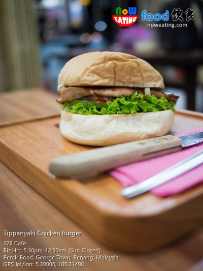 Tippanyaki Chicken Burger