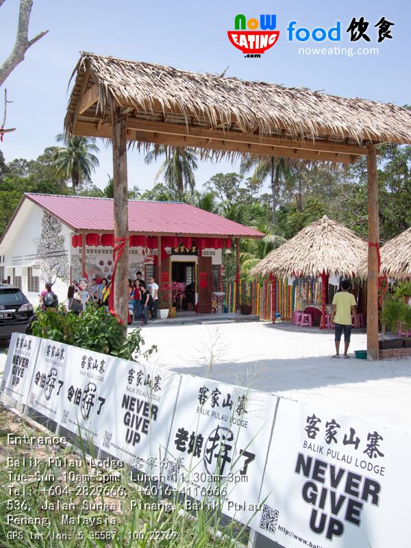 Balik Pulau Lodge Now Eating