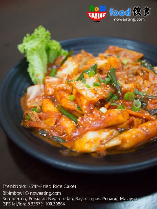 Tteokbokki (Stir-Fried Rice Cake)