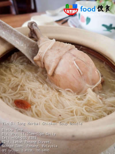 Yin Oi Tong Herbal Chicken Soup Noodle