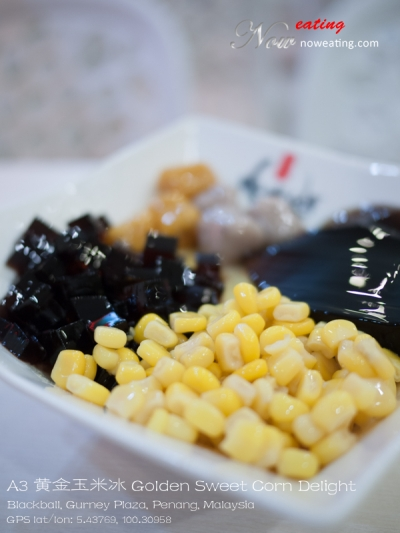A3 黄金玉米冰 Golden Sweet Corn Delight