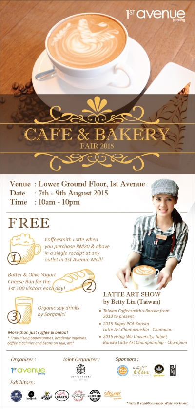coffee and bakery flyer