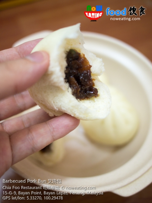 Barbecued Pork Bun 叉烧包