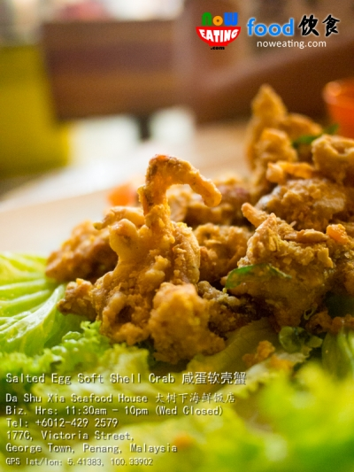 Salted Egg Soft Shell Crab 咸蛋软壳蟹