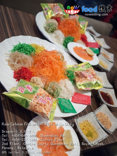 Raw Salmon Fish with Jelly Fish Yu Sheng