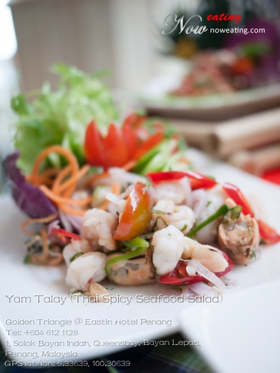 Yam Talay (Thai Spicy Seafood Salad)