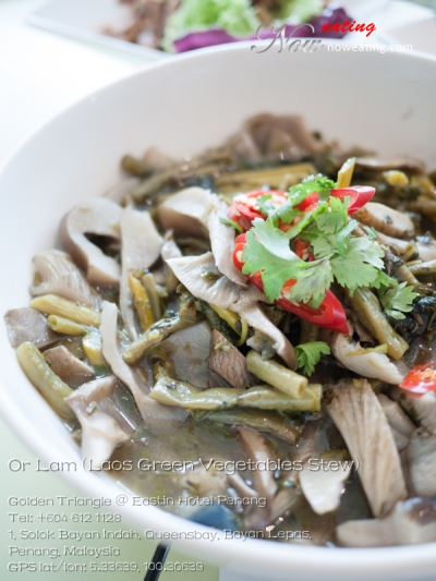 Or Lam (Laos Green Vegetables Stew)