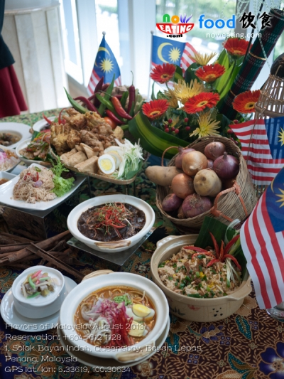 Flavors of Malaysia (August 2013)Reservation: +604-612 1128