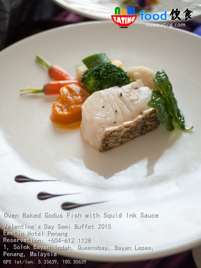 Oven Baked Godus Fish with Squid Ink Sauce