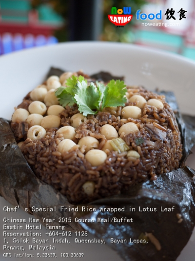Chef's Special Fried Rice wrapped in Lotus Leaf