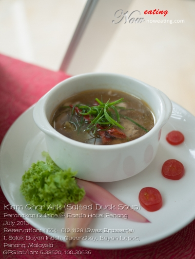 Kiam Char Ark (Salted Duck Soup)
