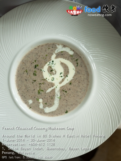 French Classical Creamy Mushroom Soup