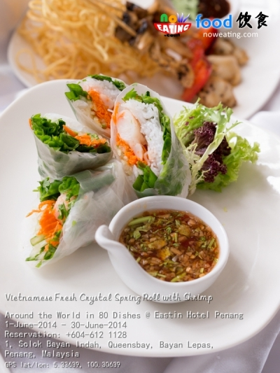 Vietnamese Fresh Crystal Spring Roll with Shrimp
