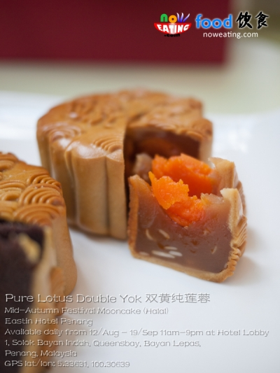 Pure Lotus Double Yok 双黄纯莲蓉