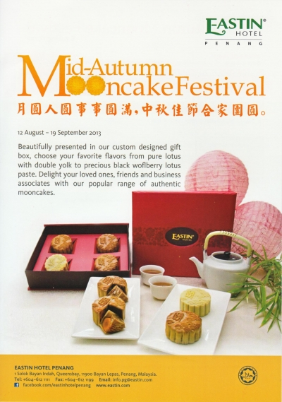 Eastin Hotel Mooncake