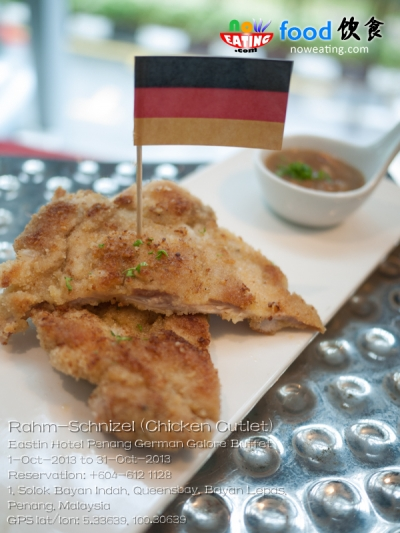 Rahm-Schnizel (Chicken Cutlet)