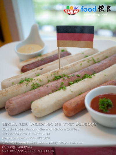 Bratwrust (Assorted German Sausage)