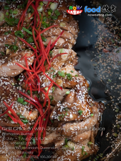 Grill Chicken with Japanese Sweet Sauce