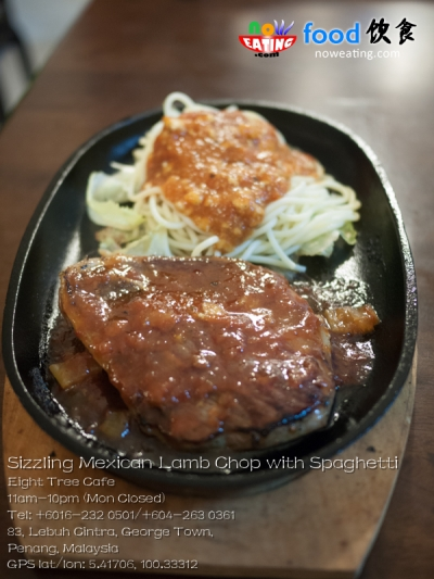Sizzling Mexican Lamb Chop with Spaghetti