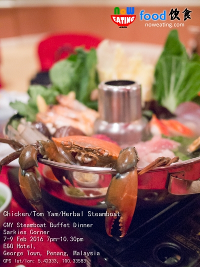 Chicken/Tom Yam/Herbal Steamboat