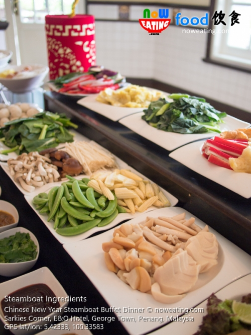 Steamboat Ingredients