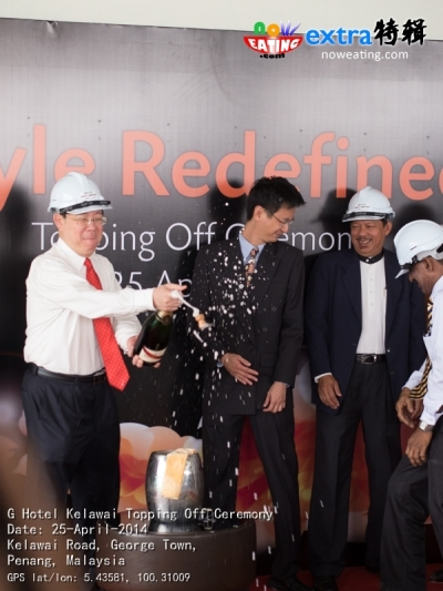 G Hotel Kelawai Topping Off CeremonyDate: 25-April-2014