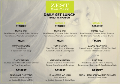 zest_bar_set_lunch