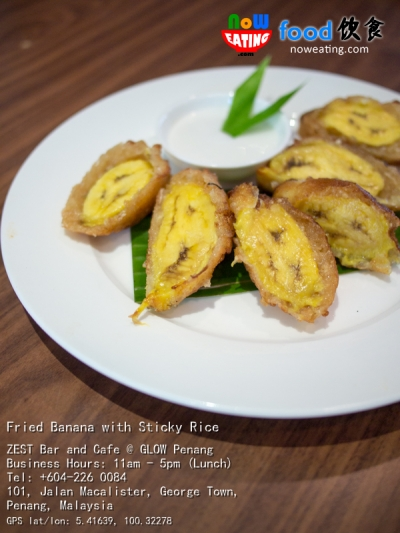 Fried Banana with Sticky Rice