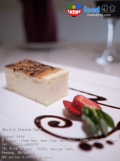 Marble Cheese Cake