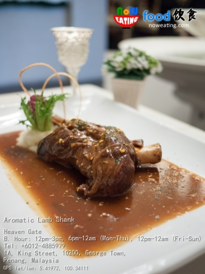 Aromatic Lamb Shank