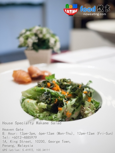 House Specialty Wakame Salad