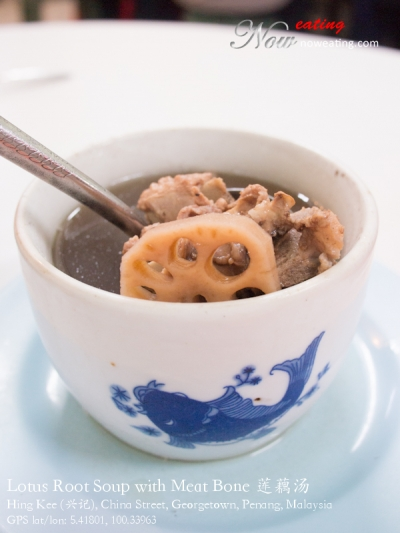Lotus Root Soup with Meat Bone 莲藕汤
