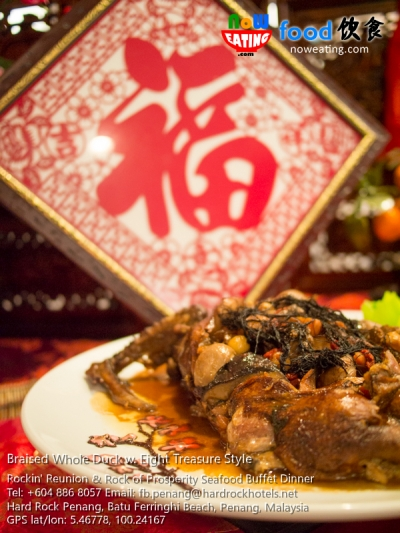 Braised Whole Duck w. Eight Treasure Style
