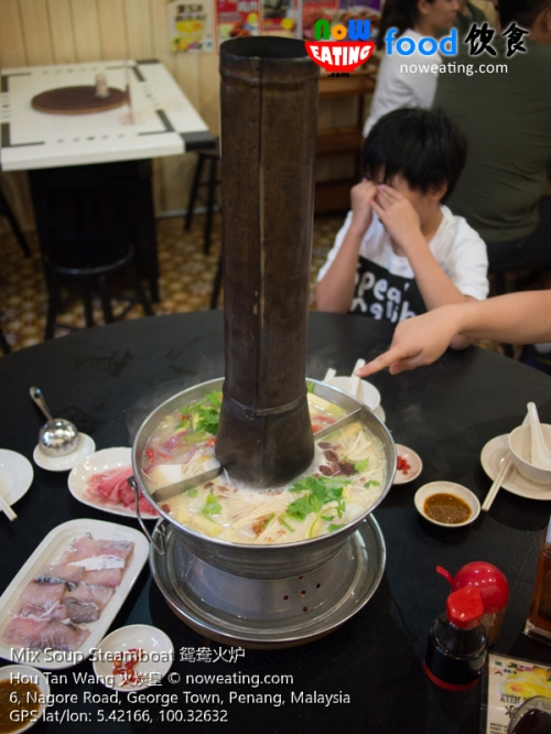 Mix Soup Steamboat 鸳鸯火炉