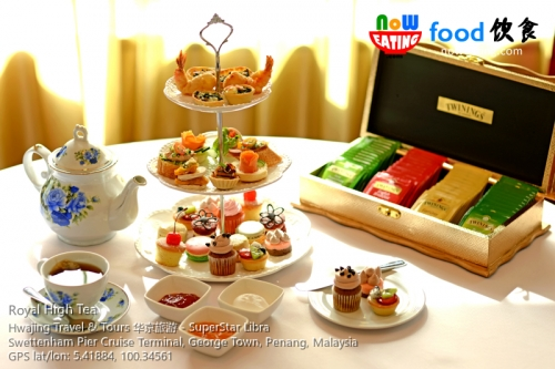Royal High Tea