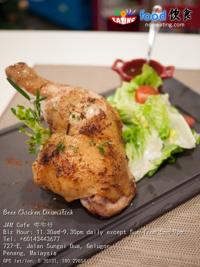 Beer Chicken Drumstick