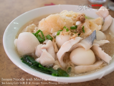 Instant Noodle with Mixed Seafood (RM12.00)