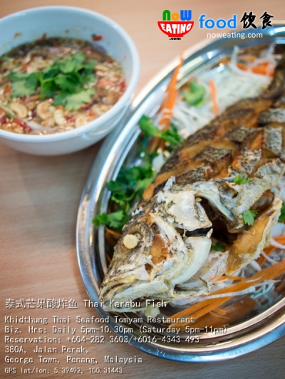 泰式芒果酸炸鱼 Thai Karabu Fish