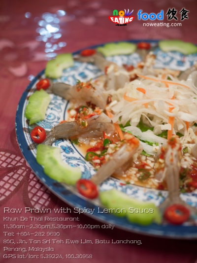 Raw Prawn with Spicy Lemon Sauce