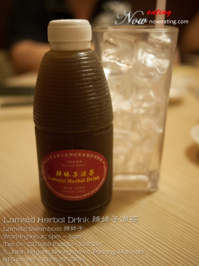 Lameizi Herbal Drink 辣妹子凉茶