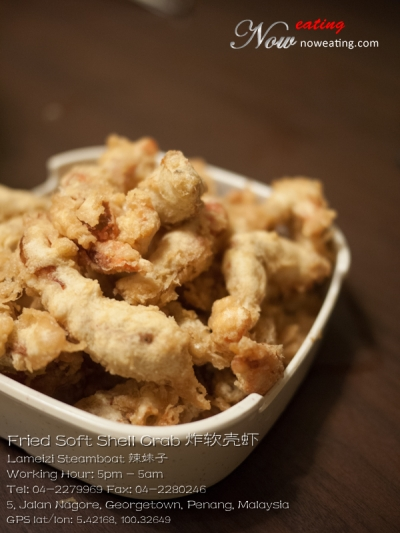 Fried Soft Shell Crab 炸软壳虾
