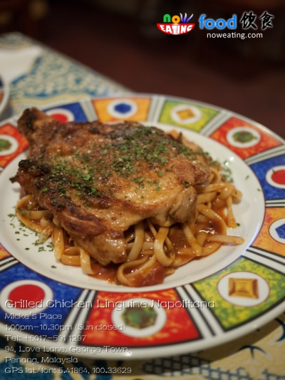 Grilled Chicken Linguine Napolitana