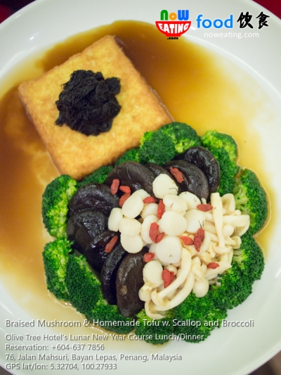 Braised Mushroom & Homemade Tofu w. Scallop and Broccoli