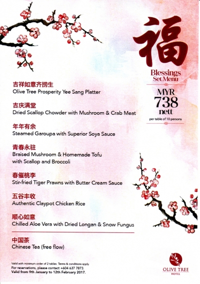 Olive Tree Hotel Chinese New Year RM738 Menu