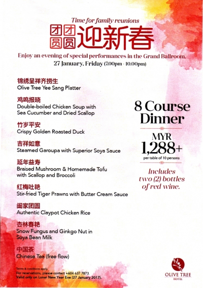 Olive Tree Hotel Chinese New Year RM1288 Menu