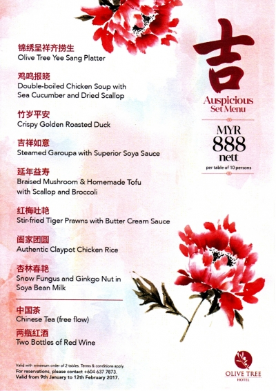 Olive Tree Hotel Chinese New Year RM888 Menu