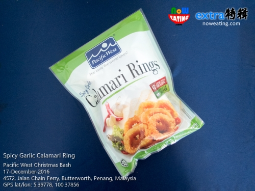 Spicy Garlic Calamari Ring