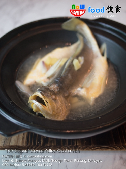 """100-Second"" Stewed Yellow Croaker Fish"