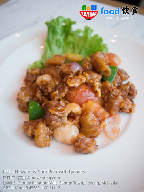 PUTIEN Sweet & Sour Pork with Lychees